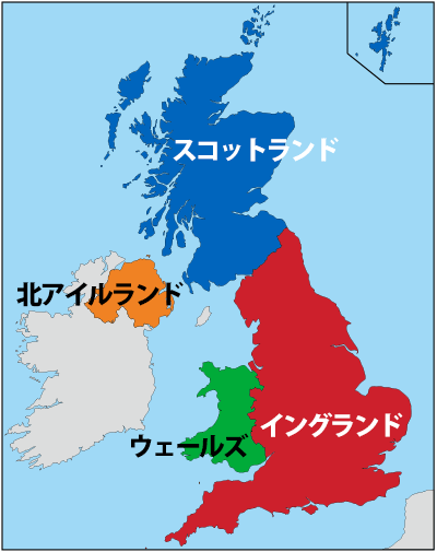 ブリテン 王国 北 連合 及び グレート アイルランド